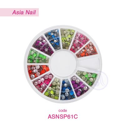 Metalne nitne za Nail Art ASNSP61C
