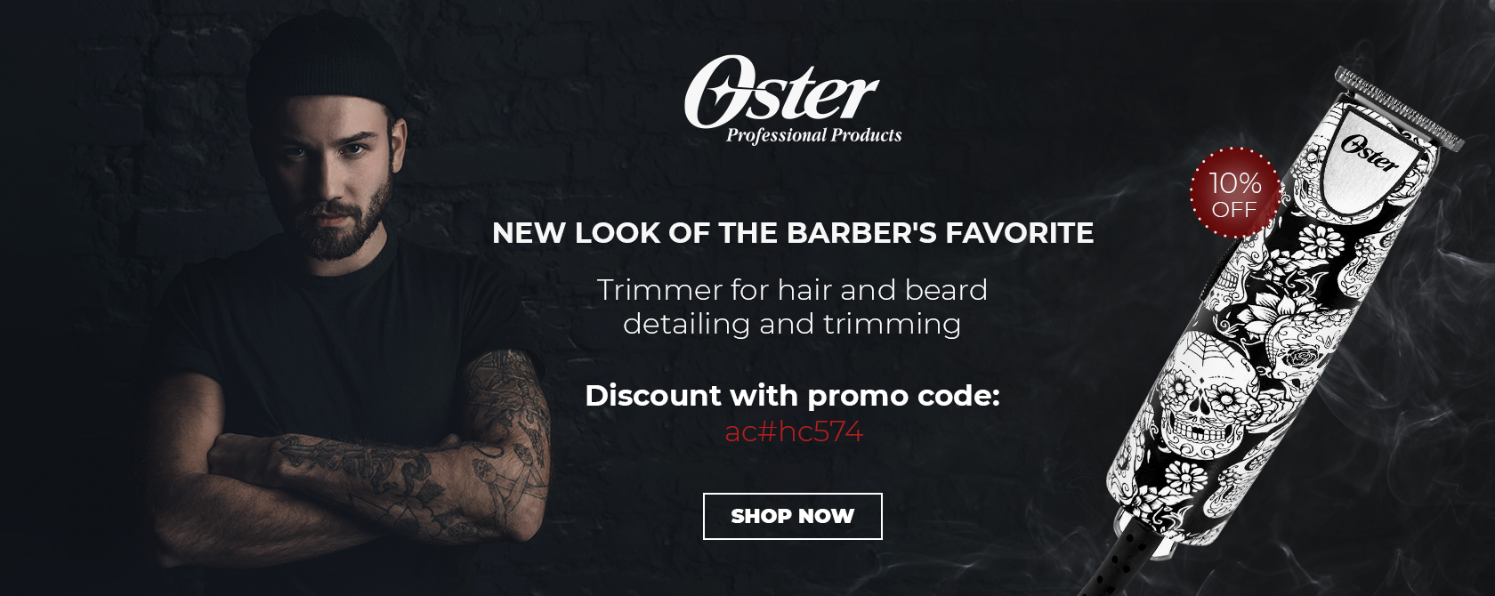 oster trimmer promo code