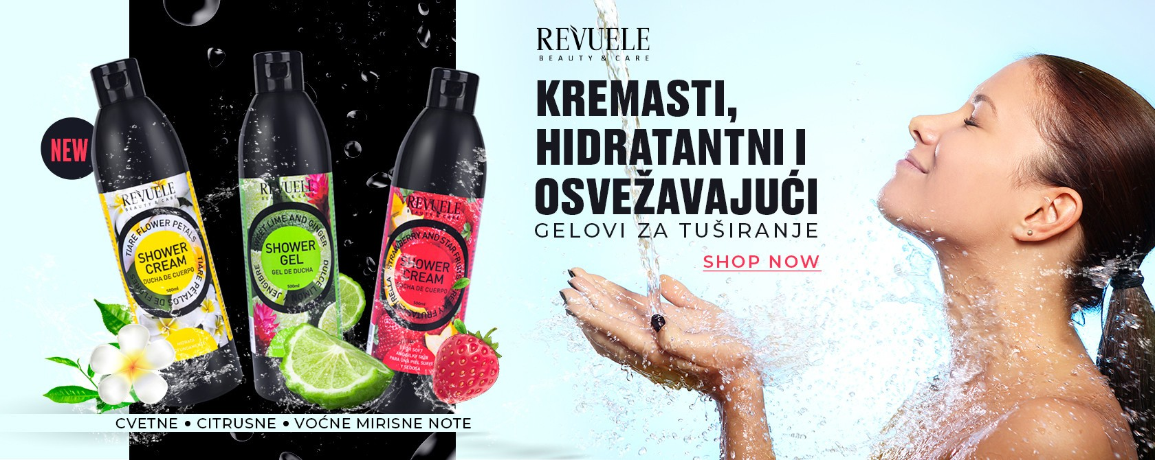 Ruvele shower gel