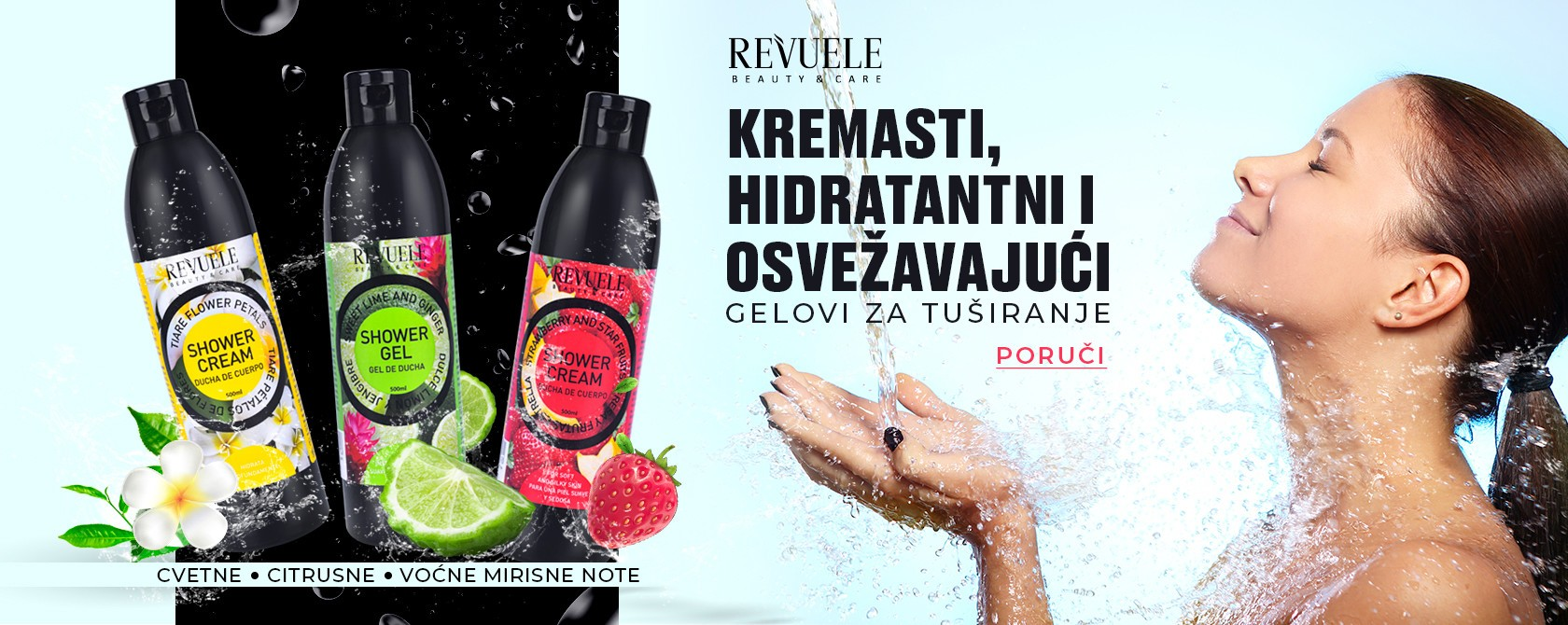 Ruvele shower gel