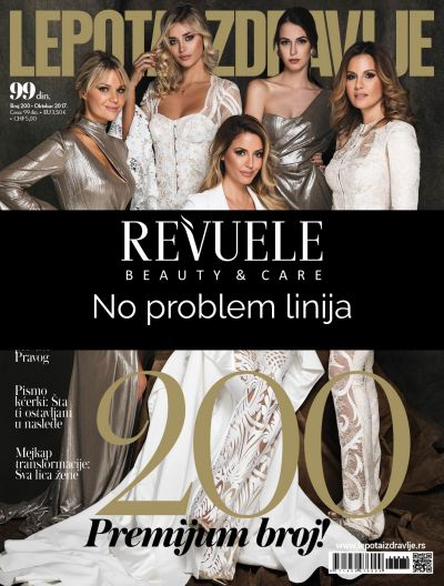 Revuele - NO problem line