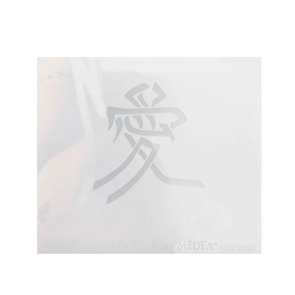 Airbrush šablon za telo BODY ART Kanji