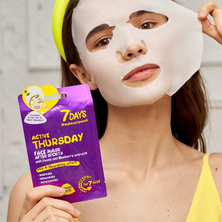 Sheet hranljiva maska za umirivanje kože lica 7DAYS My Beauty Week Active Thursday 28g