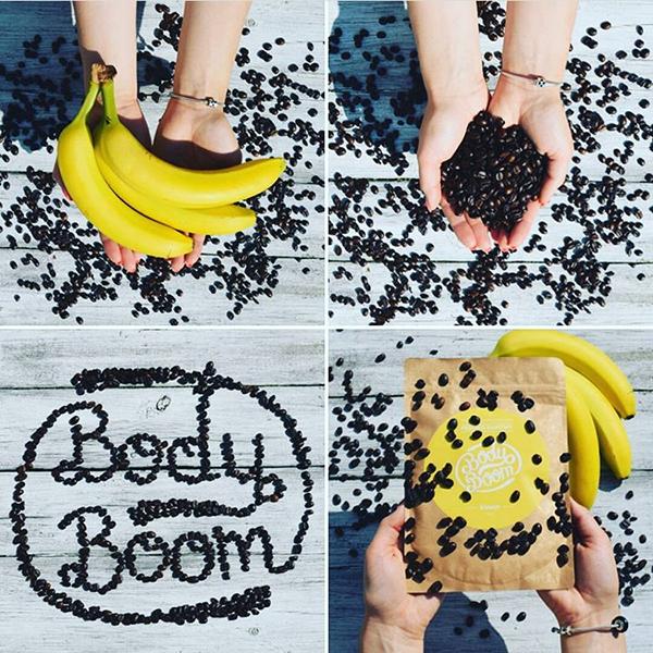 Piling od kafe za telo BODYBOOM Banana 100g
