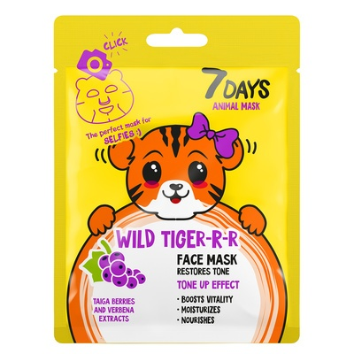 Sheet maska za toniranje kože lica 7DAYS Animal Mask Wild Tiger 28g