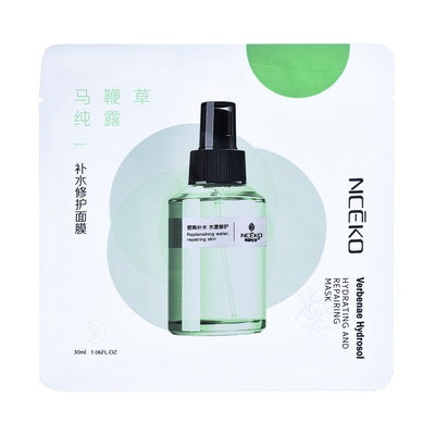Chinese Hydrating and Repairing Sheet Mask NCEKO Verbenae Hydrosol 30ml