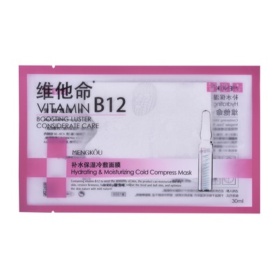 Hydrating & Moisturizing Cold Compress Mask MENGKOU Vitamin B12 30ml