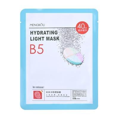 Chinese Hydrating Sheet Light Mask MENGKOU Vitamin B5 40ml