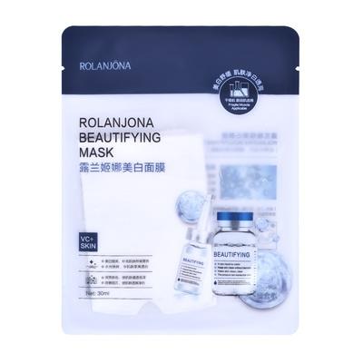 Sheet maska za negu kože lica ROLANJONA Vitamin C 30ml