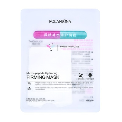Sheet maska za zatezanje kože lica ROLANJONA Peptidi 30ml