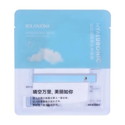 Sheet maska za hidrataciju kože lica ROLANJONA Hijaluronska kiselina 30ml