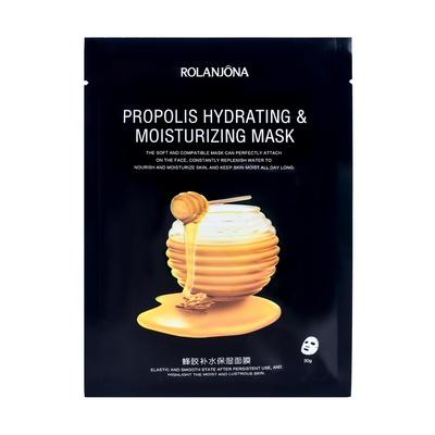 Kineska Sheet maska za hidrataciju kože lica ROLANJONA Propolis 30ml