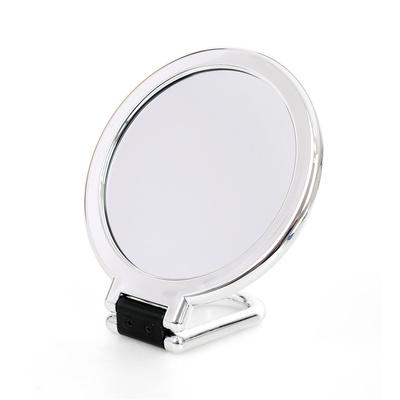 Cosmetic Mirror HM-330S