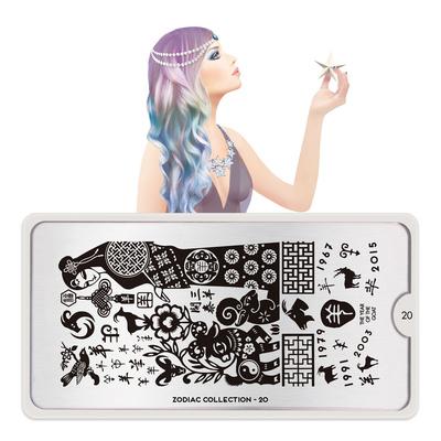 Stamping Nail Art Image Plate MOYOU Zodiac 20