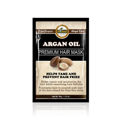 Dry Hair Frizz-Free Mask with Argan Oil DIFEEL 50g