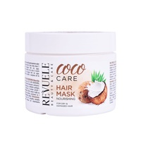 Nourishing Hair Mask for Dry & Damaged Hair REVUELE Coco Care 300ml