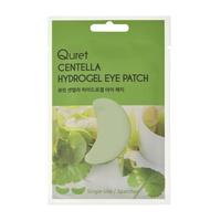 Hidrogel jastučići za umirivanje predela oko očiju QURET Gotu kola 2/1