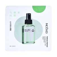 Kineska sheet maska za hidrataciju i obnavljanje kože lica NCEKO Verbenae Hydrosol 30ml