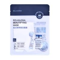 Kineska Sheet maska za negu kože lica ROLANJONA Vitamin C 30ml