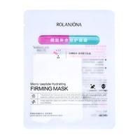 Kineska sheet maska za zatezanje kože lica ROLANJONA Peptidi 30ml